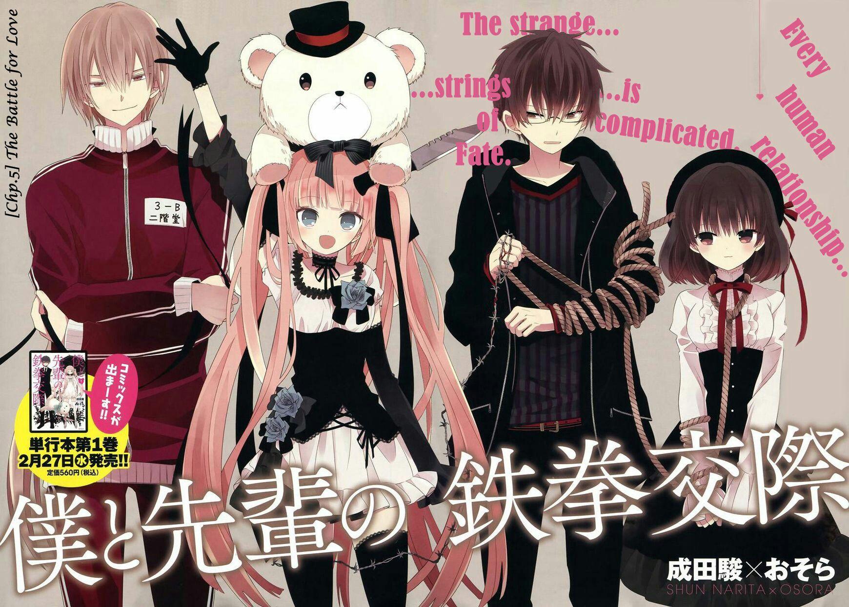 Anime Action Romance Gore Manga Comedy Psychology Boku To