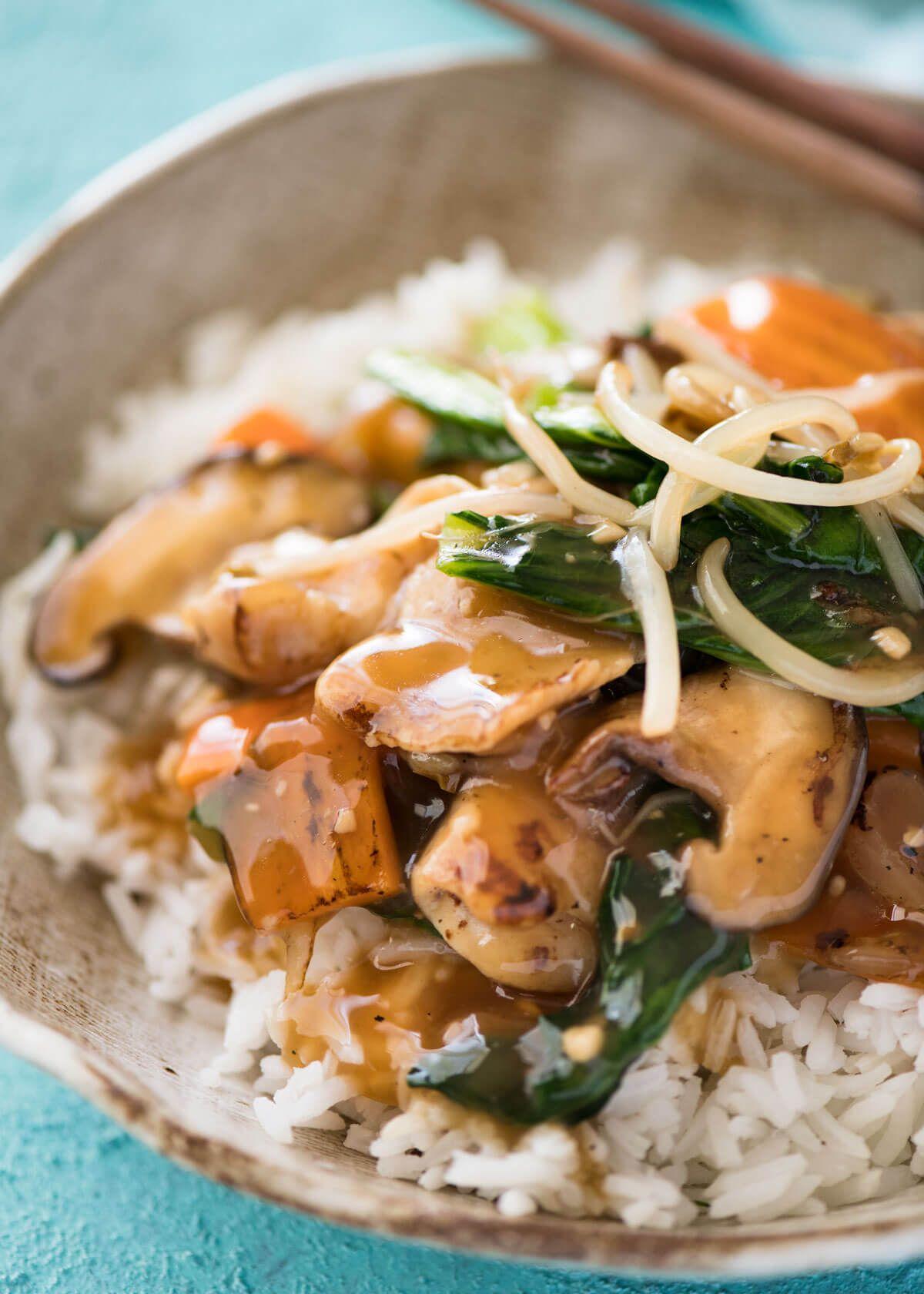 Chop suey chicken stir fry recipe chop suey chicken