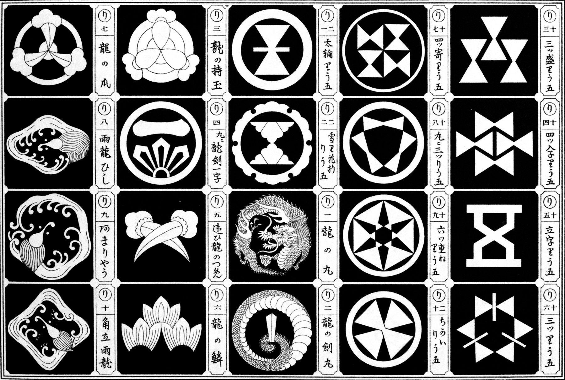 Samurai Branding 101 Mit Bildern