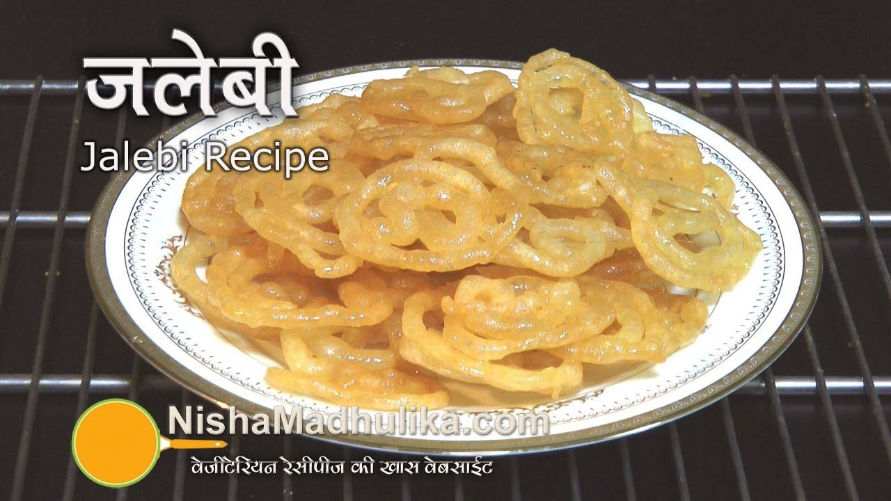 Jalebi recipe video indian sweets via youtube indian food food jalebi recipe video indian sweets via youtube forumfinder Images