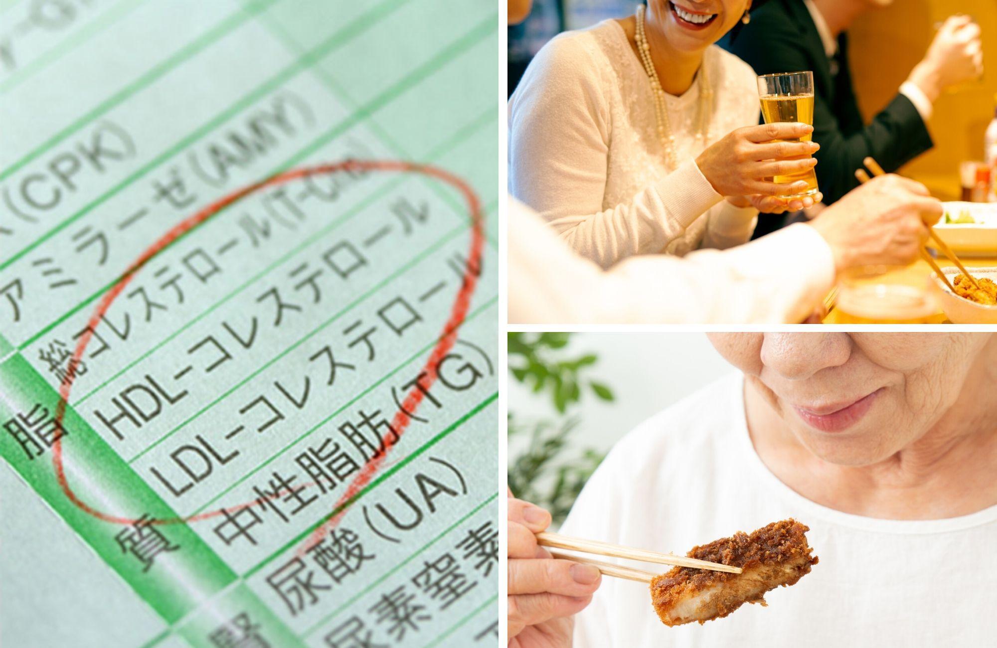 コレステロール 食事 ldl