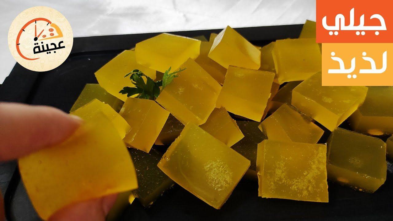 طريقة عمل الجيلي بدون اكياس دريم بمكونين اتنين فقط Fruit Food Cantaloupe