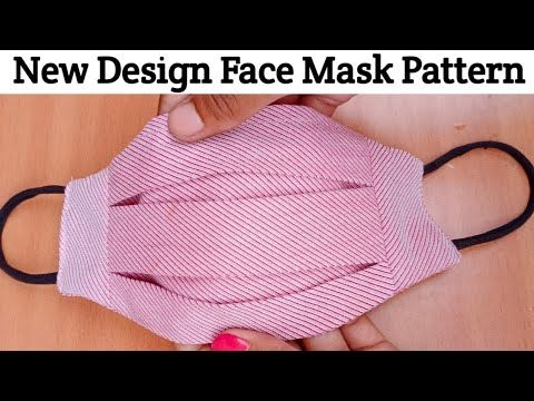 Tutoriel de couture de masque facial / Comment fabriquer un masque facial avec poche filtrante / Masque facial en tissu de coton bricolage   – Nähen