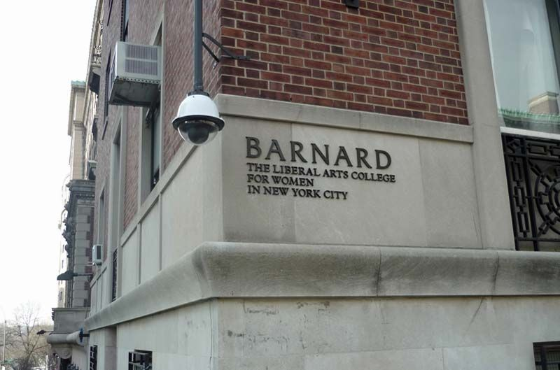 Art Colleges In New York >> New York City Liberal Arts College Fordham University