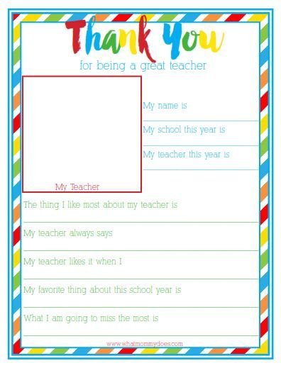 Thank You for Being a Great Teacher End of Year Gift - Student - student survey template