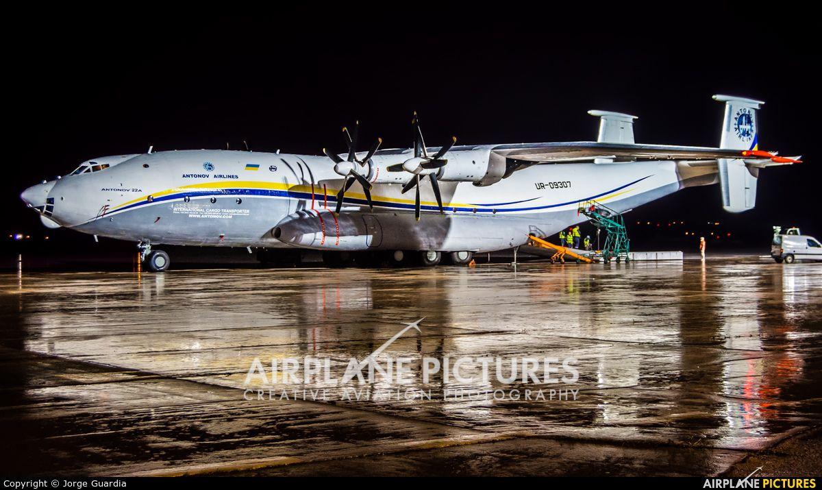 Antonov Airlines / Design Bureau Antonov An22 photo by