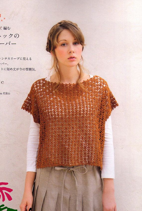 Crochet Pullover Lace Top Sweater Blouse Pattern - Japanese Crochet ...