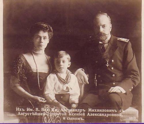 Grossfurstin Xenia Alexandrowna Romanowa Mit Ehemann Grossfurst