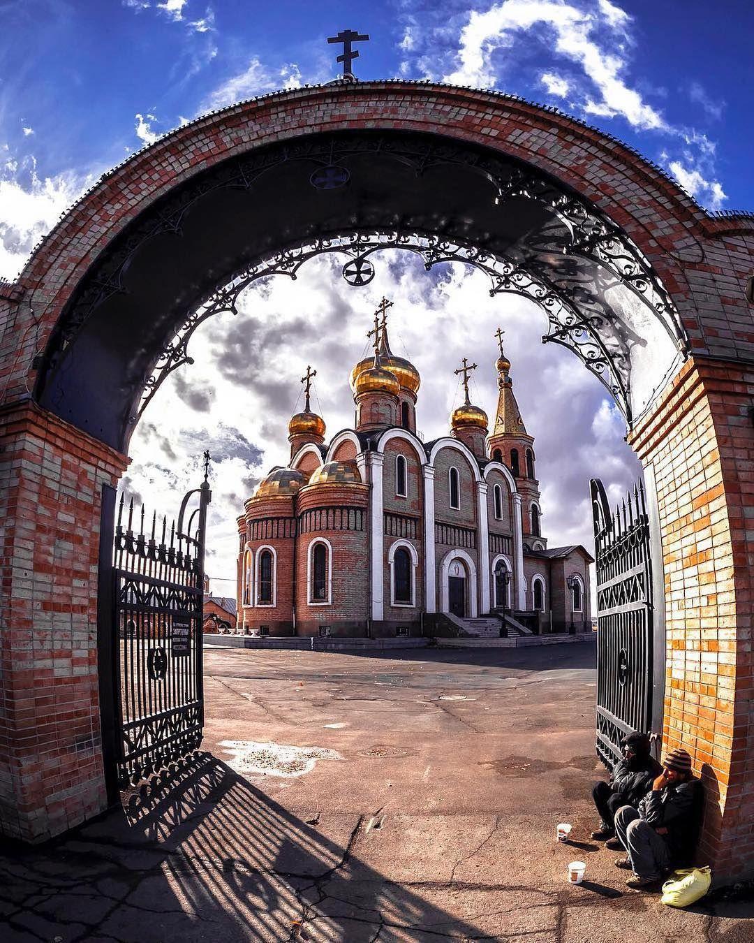 Cathedral of Peter and Paul, Novotroitsk, Orenburg region