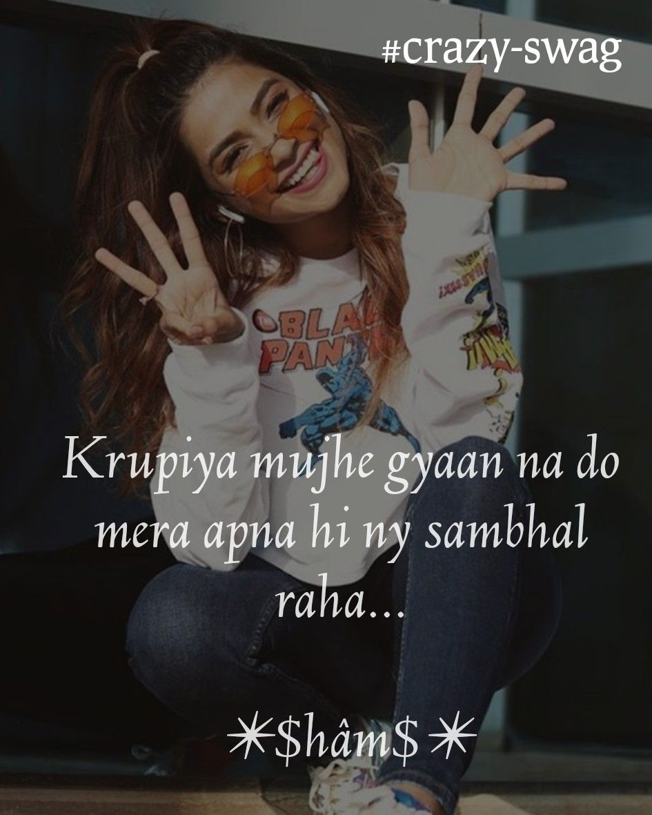 hâm Attitude quotes for girls, Girly attitude quotes