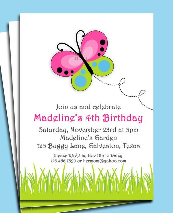 Butterfly Invitation Printable Or Printed With FREE SHIPPING