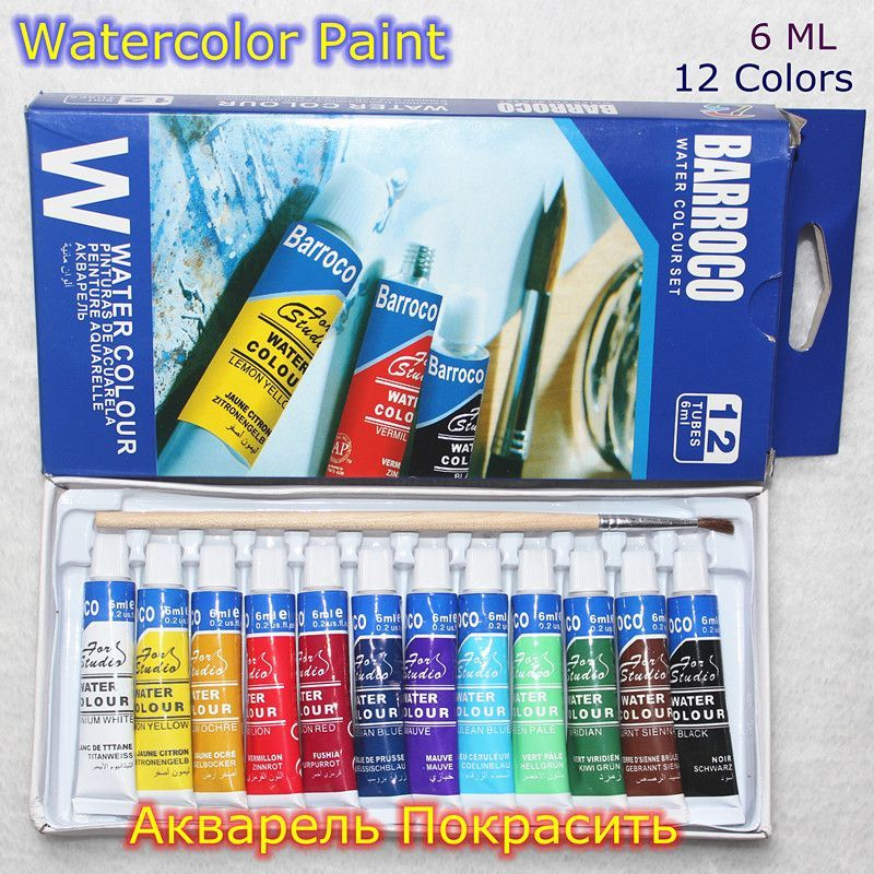 6ml 12 Colors Tubes Set Watercolor Paints Professional Water Paint