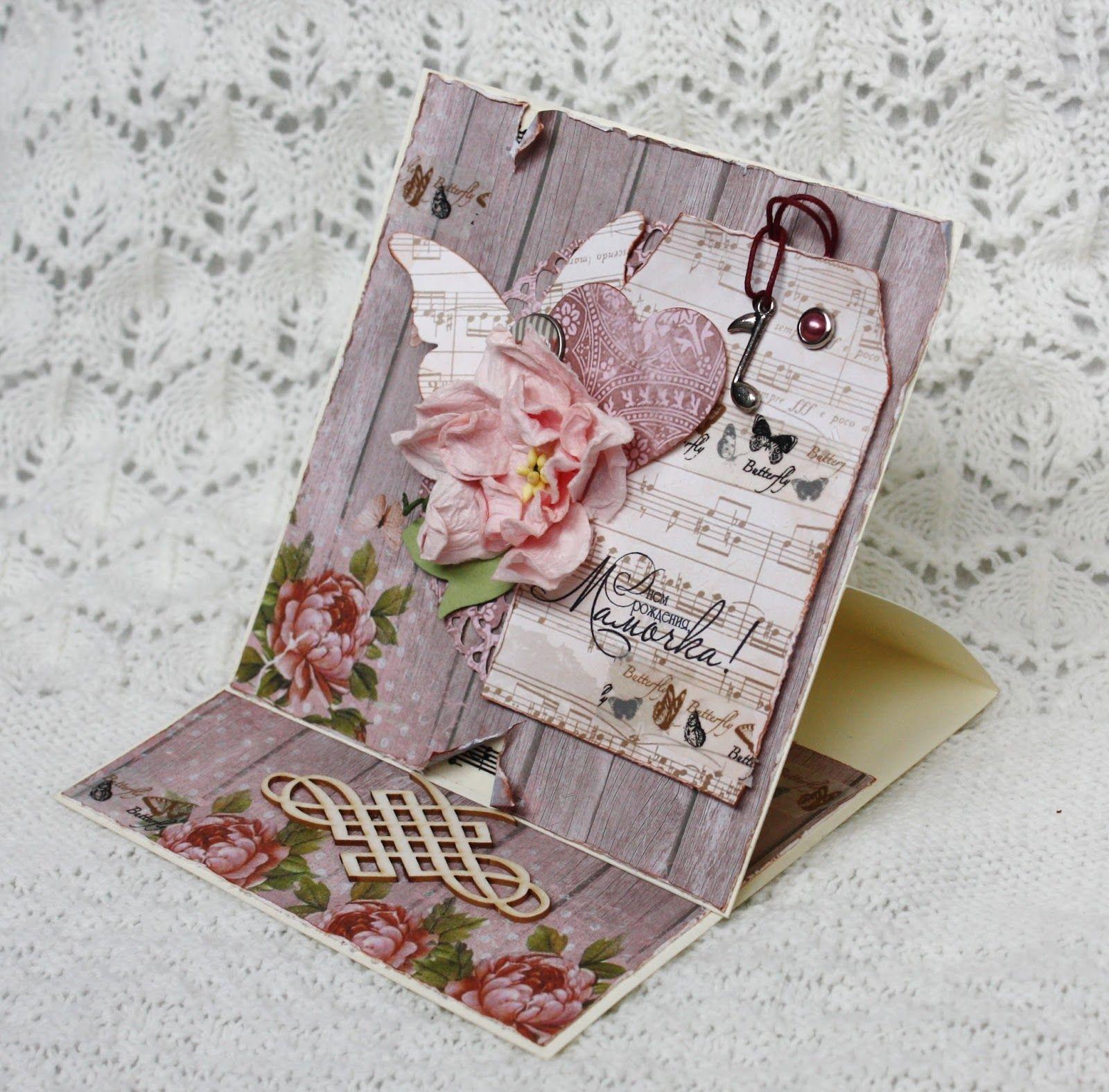 Сделать открытку скрапбукинг с днем рождения