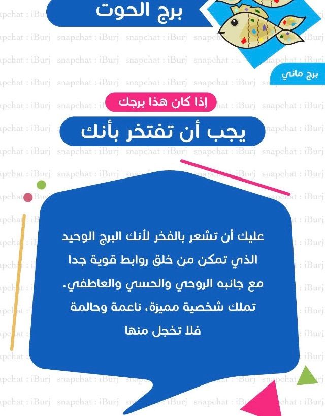 Pin By Love Korea On تحليل شخصيات Magic Words Arabic Words Words