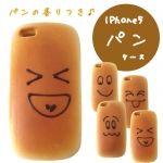iPhone5S/5 ケース/カバー ツートーンTPUケース ピンク - iPhoneケース・アイフォンカバー専門【iPhone Tunes STORE】クリスマスプレゼント