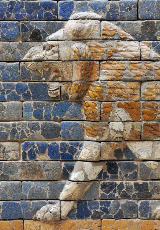 Photo of Lion of Babylon [Detail]