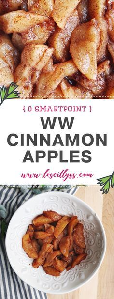 Weight Watchers Cinnamon Apples #healthyrecipes