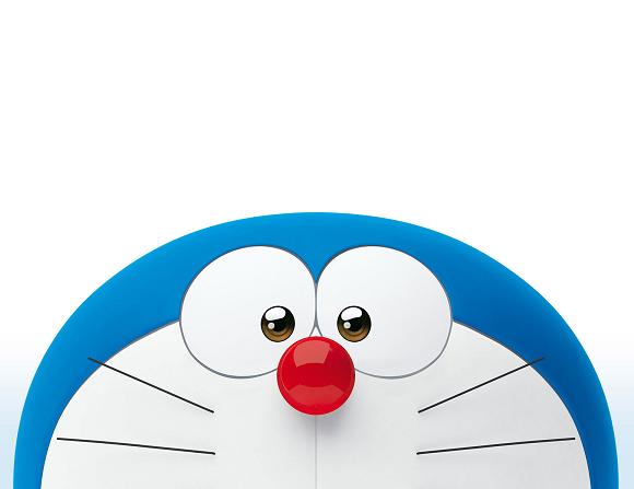 Vinci viaggio a Glasgow con Doraemon | OmaggioMania
