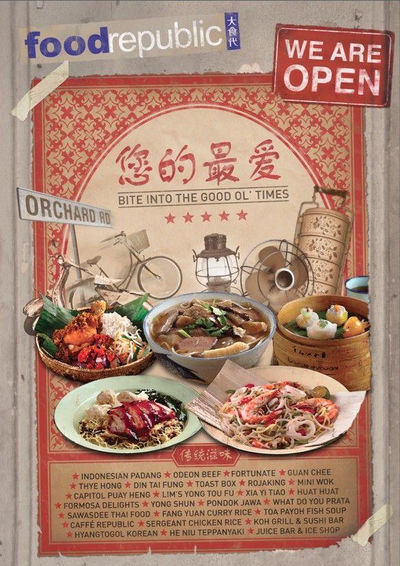 A0 Opening Food Menu Design Food Food Poster