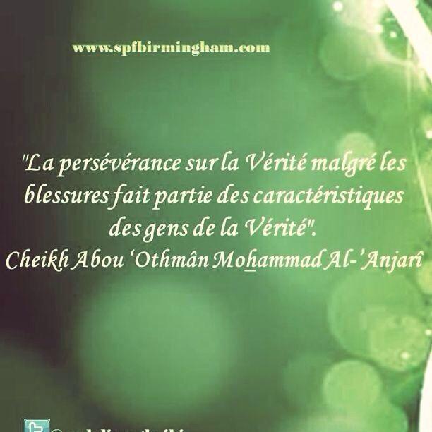 épinglé Par Kia Mossi Sur Islam Citation Persévérance Et
