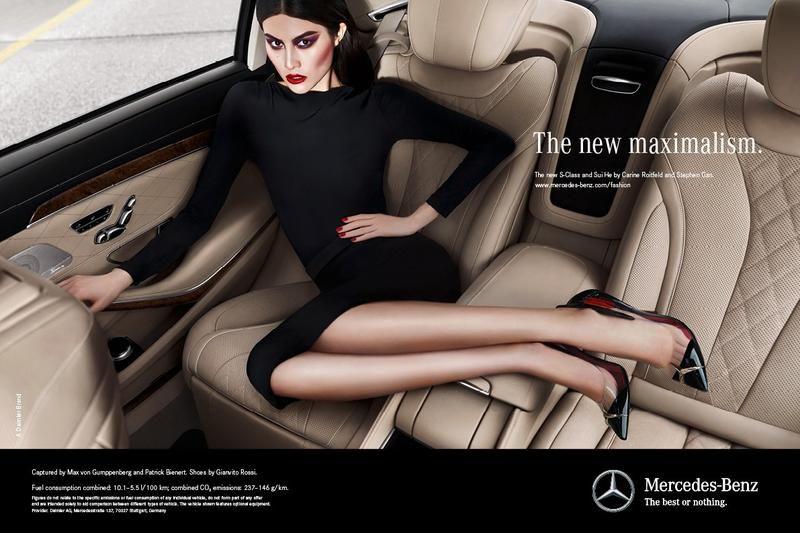 Mercedes Benz Fashion Spring/Summer 2014 Campaign (Mercedes Benz)