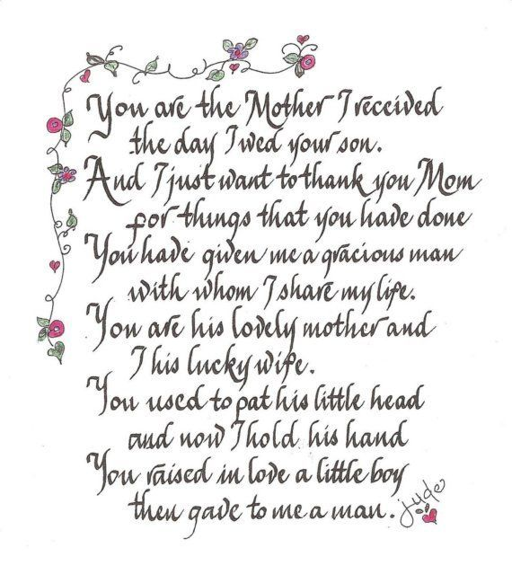 Mother Of The Groom Poem From Bride Google Search