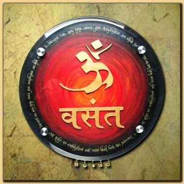 Marathi Name Plate,Gujrati Name Plates,Name Plates, Customised Name Plate