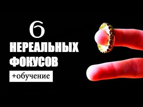 ТОП 6   ОЧЕНЬ КРУТЫЕ ФОКУСЫ + секреты http://www.ozon.ru/context/detail/id/136250265/         http://www.ozon.ru/context/detail/id/136250280/         https://www.amazon.com/x421-x442-x438-x445-Russian-ebook/dp/B01EVDZDBC?ie=UTF8 https://www.amazon.com/x421-x442-x438-x445-x434-ebook/dp/B01EVDZBFU?ie=UTF8 http://www.litres.ru/evgeniy-kislov/         https://ridero.ru/books/stikhi_dlya_detei_i_ikh_roditelei-1/   - Книга-1 https://ridero.ru/books/stikhi_dlya_detei_i_ikh_roditelei-2/   - Книга-2