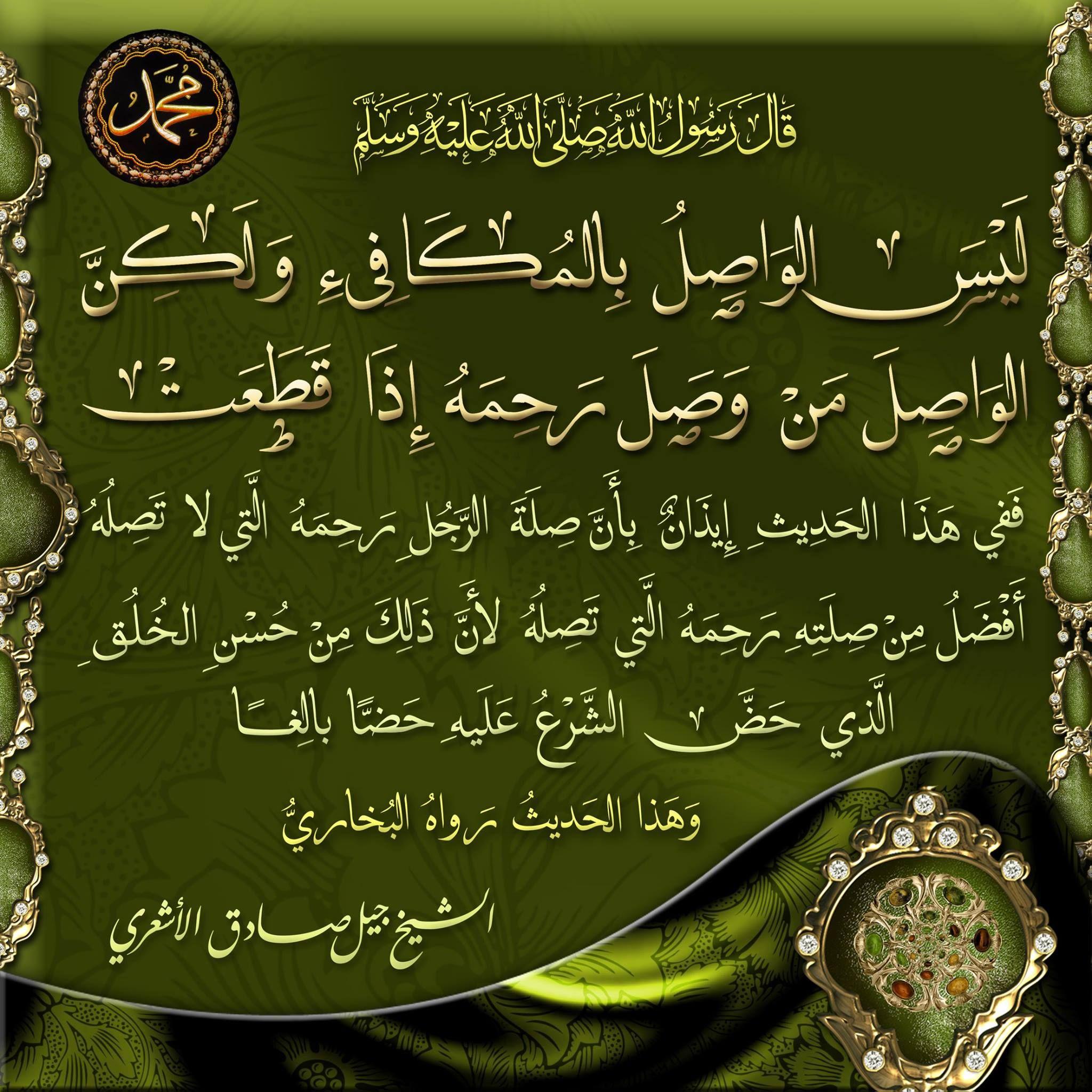 Fb Com Shaykh Gilles Sadek Whatsapp 15148244550 Twitter Shaykhgilles Instagram Shaykhgilles Telegram Shaykh Gilles Sadek Https Islamic Dua Quran Hadith