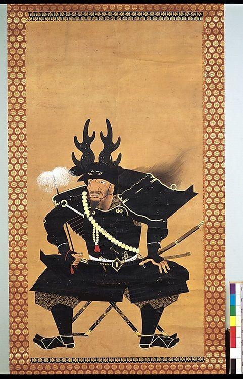 Art Of The Samurai Japanese Arms And Armor 1156 1868 Art Metropolitan Museum Of Art Japanese Art