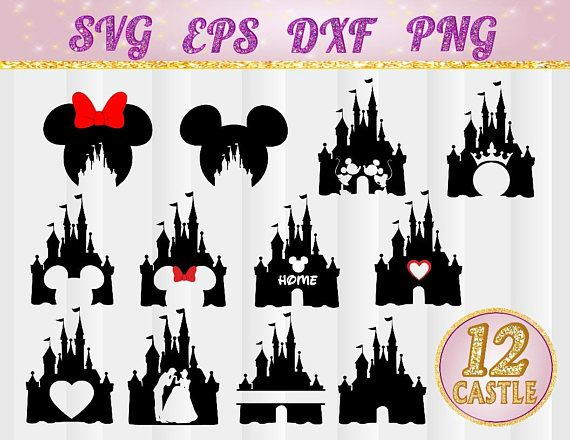 Disney Castle STICKER VINYL DECAL MICKEY MOUSE WALT DISNEY WORLD MAJIC KINGDOM