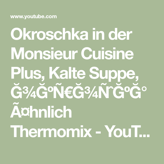 Okroschka in der Monsieur Cuisine Plus, Kalte Suppe, окрошка ähnlich Thermomix #okroschkarezept