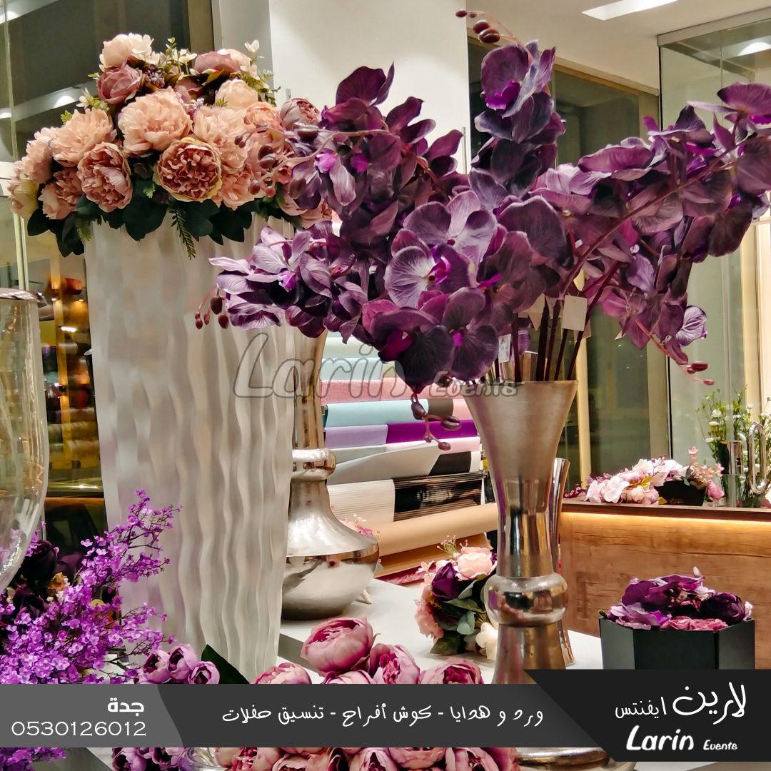 تنظيم الحفلات و المناسبات جدة Table Decorations Glass Vase Decor