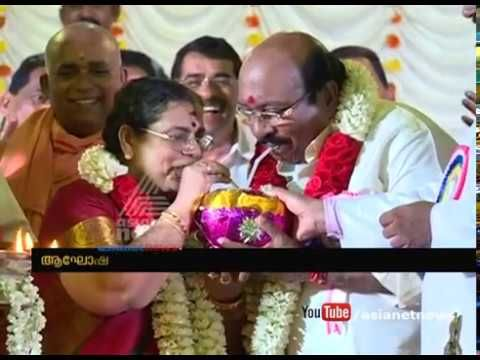Vellapally natesan s th wedding anniversary celebration