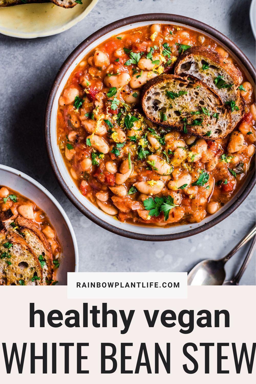 Vegan Instant Pot White Bean Stew Rainbow Plant Life In 2020 Bean Stew Vegan Instant Pot Recipes Pot Recipes