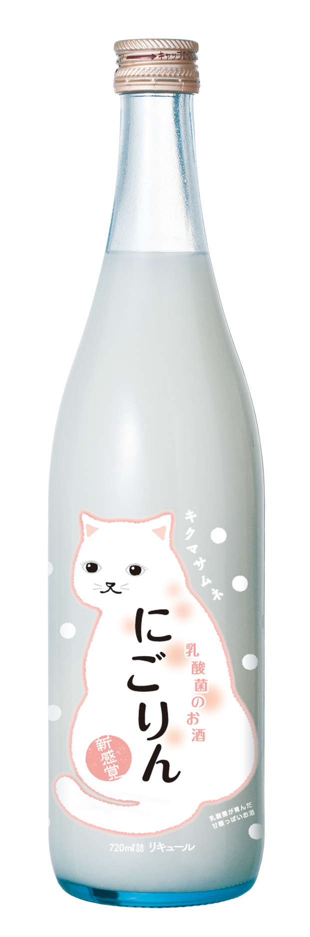 Nigorin 乳酸菌のお酒 にごりんサワー.  They say a cat has nine lives and this packaging sure does too.