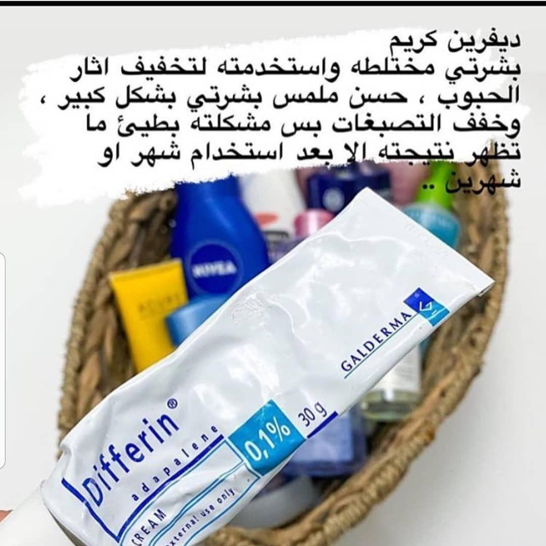 مجموعة التخلص من حب الشباب واثاره من فوريفر الطبيعيه مجموعة حب الشباب و ازالة آثار الحبوب تتكون من صابونة آلافاكاد Forever Living Products Body Soap Face C