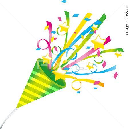 Espantasuegras Animada クラッカー イラスト お祝い 誕生日 の写真