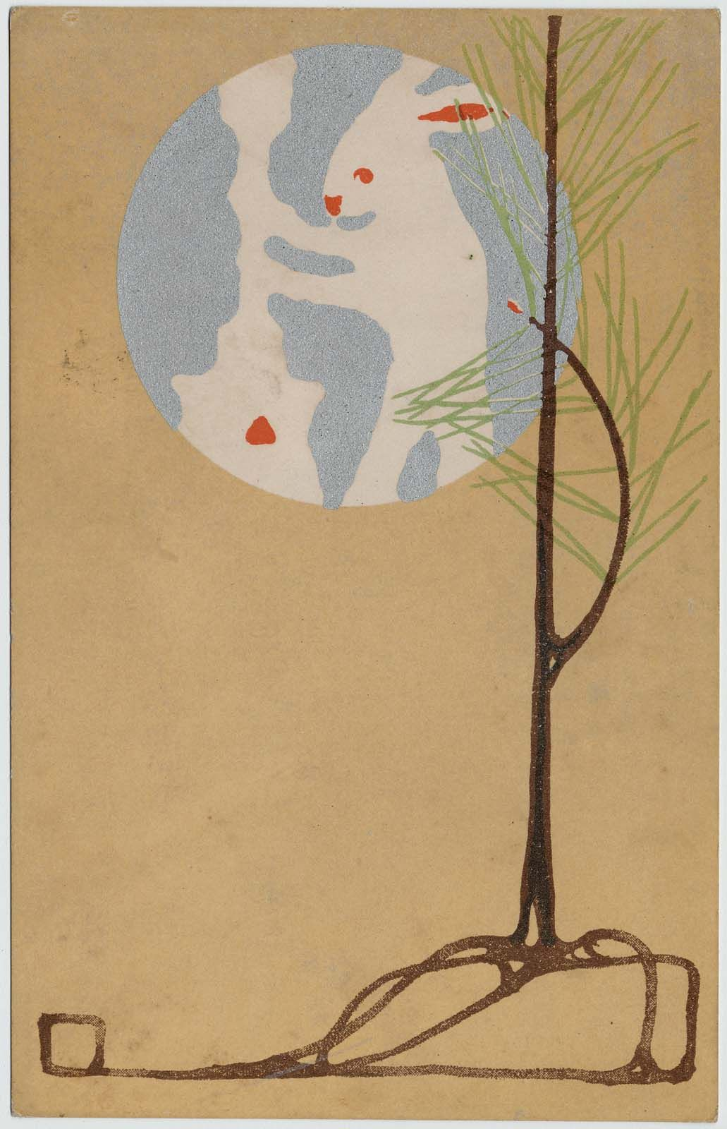 New Year's Card: Rabbit in the Moon | Museum of Fine Arts, Boston