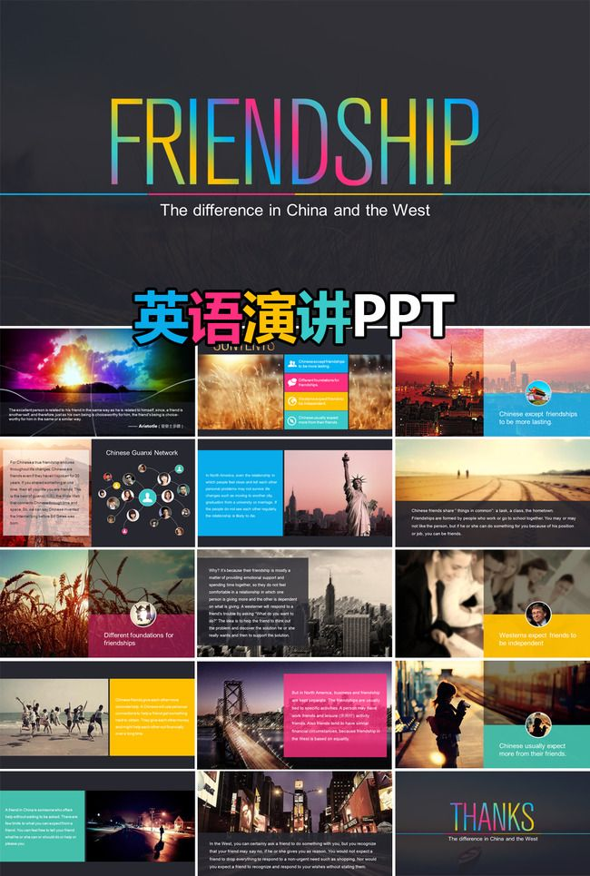 Ppt download the english ppt animation production ppt background ppt download the english ppt animation production ppt background picture download dynamic slide templates summary report toneelgroepblik Image collections