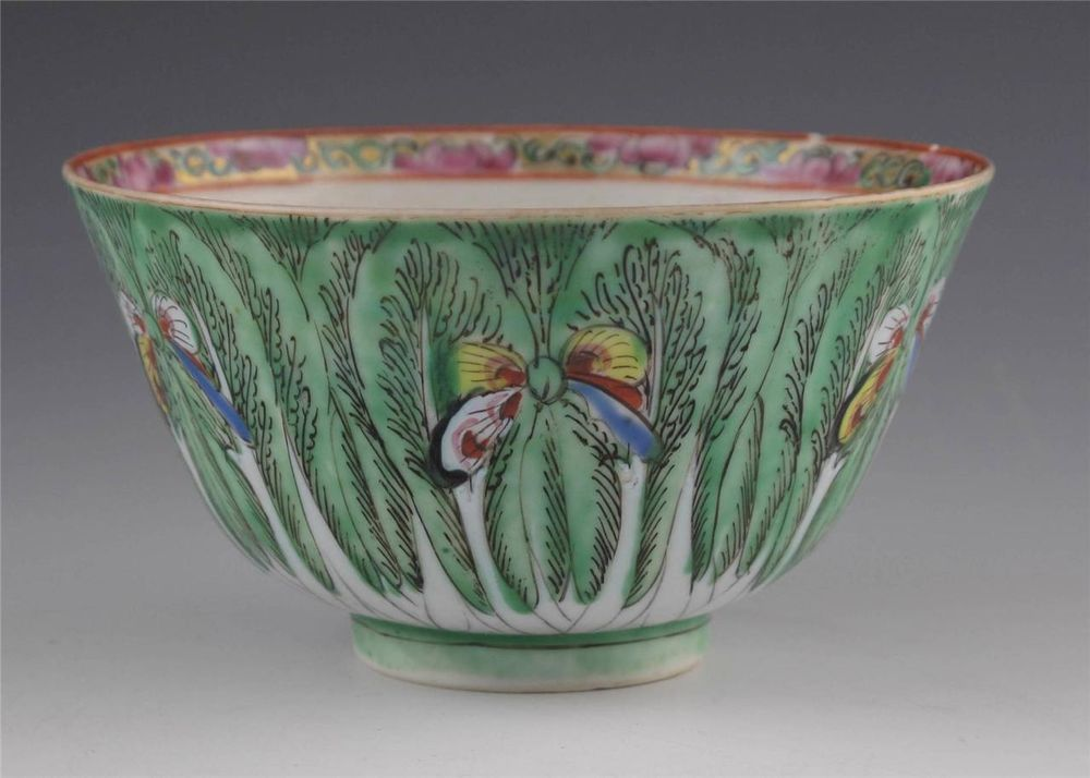 Antique Chinese Qing Dynasty Cabbage Leaf And Butterfly Rice Bowl