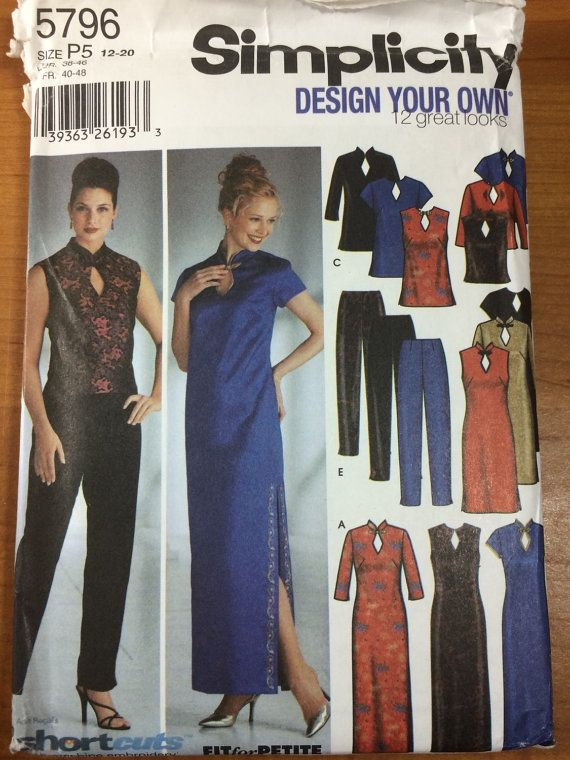 Simplicity 5796 mandarin collar oriental style outfits dresses OOP ...