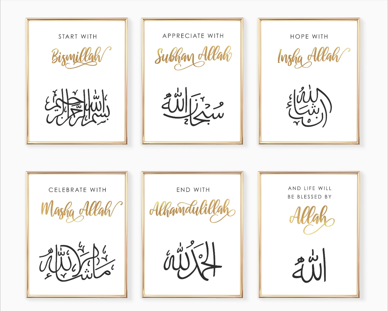 Islamic Wall Art Arabic Calligraphy Islamic Home Decor Bismillah Alhamdulillah Mashallah Eid Seni Kaligrafi Kaligrafi Islam Seni