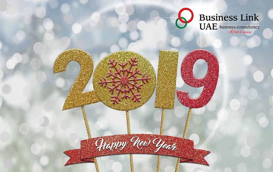 A Happy and Prosperous New Year 2019 to all.. Business