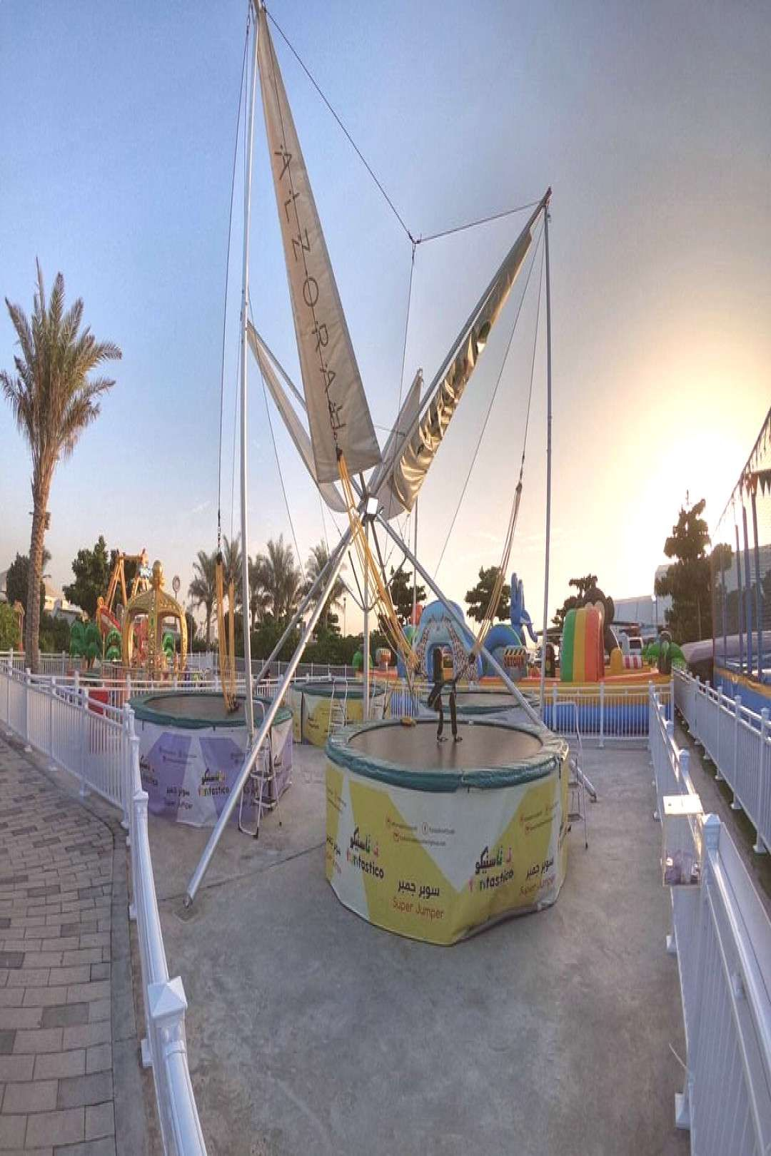 #skyboatoutdoor #water #and كيف تحضيراتكم للعطلة؟ ألعابنا و وساYou can find Kids games and more on our website.كيف تحضيراتكم للعطلة؟ ألعابنا و وسا