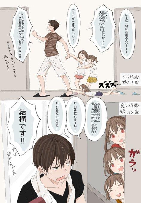 himaro on twitter anime kawaii artwork