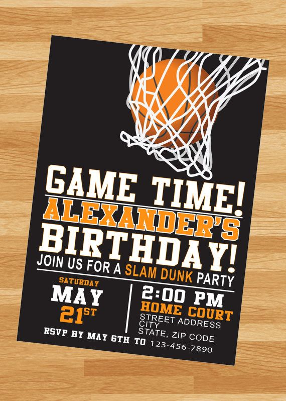 Basketball Birthday Party Printed Invites Etsy Basketball Party Basketball Birthday Invitations Basketball Birthday