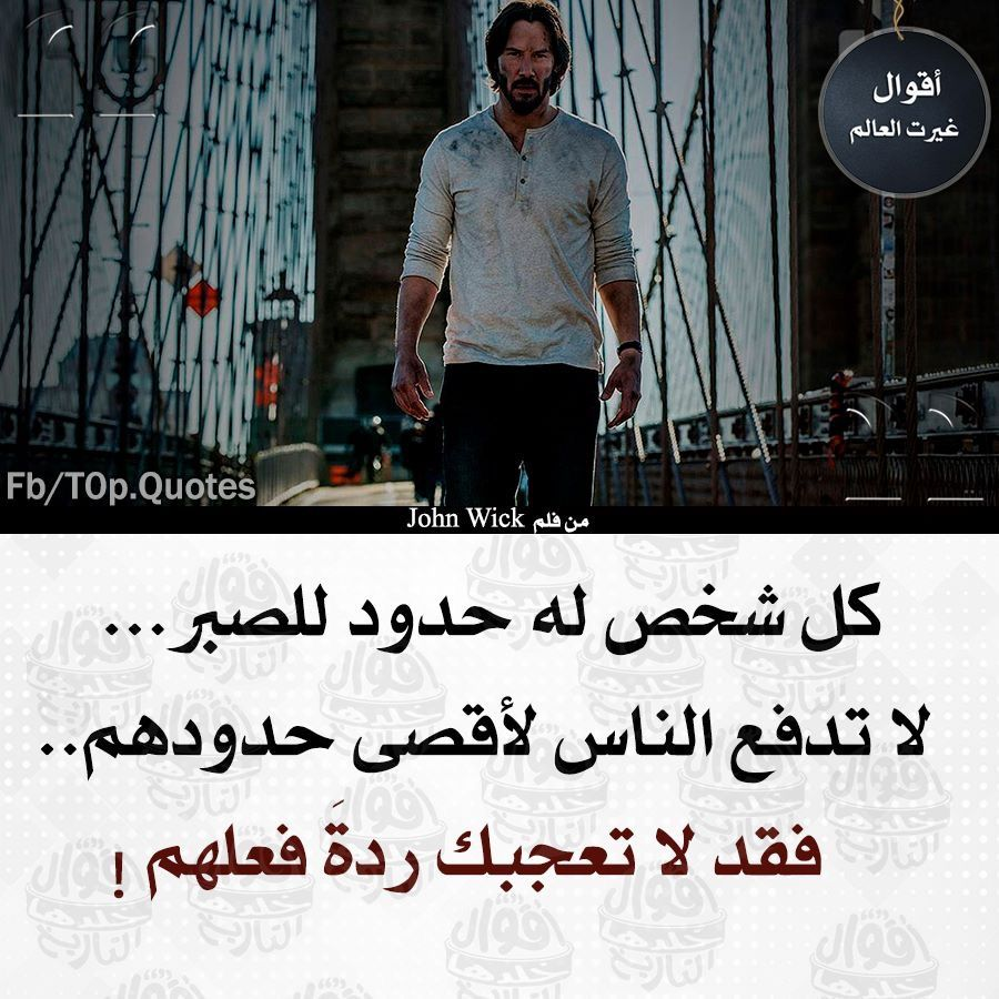 Pin By Azhar Alkenany On صور Deep Words Words Quotes