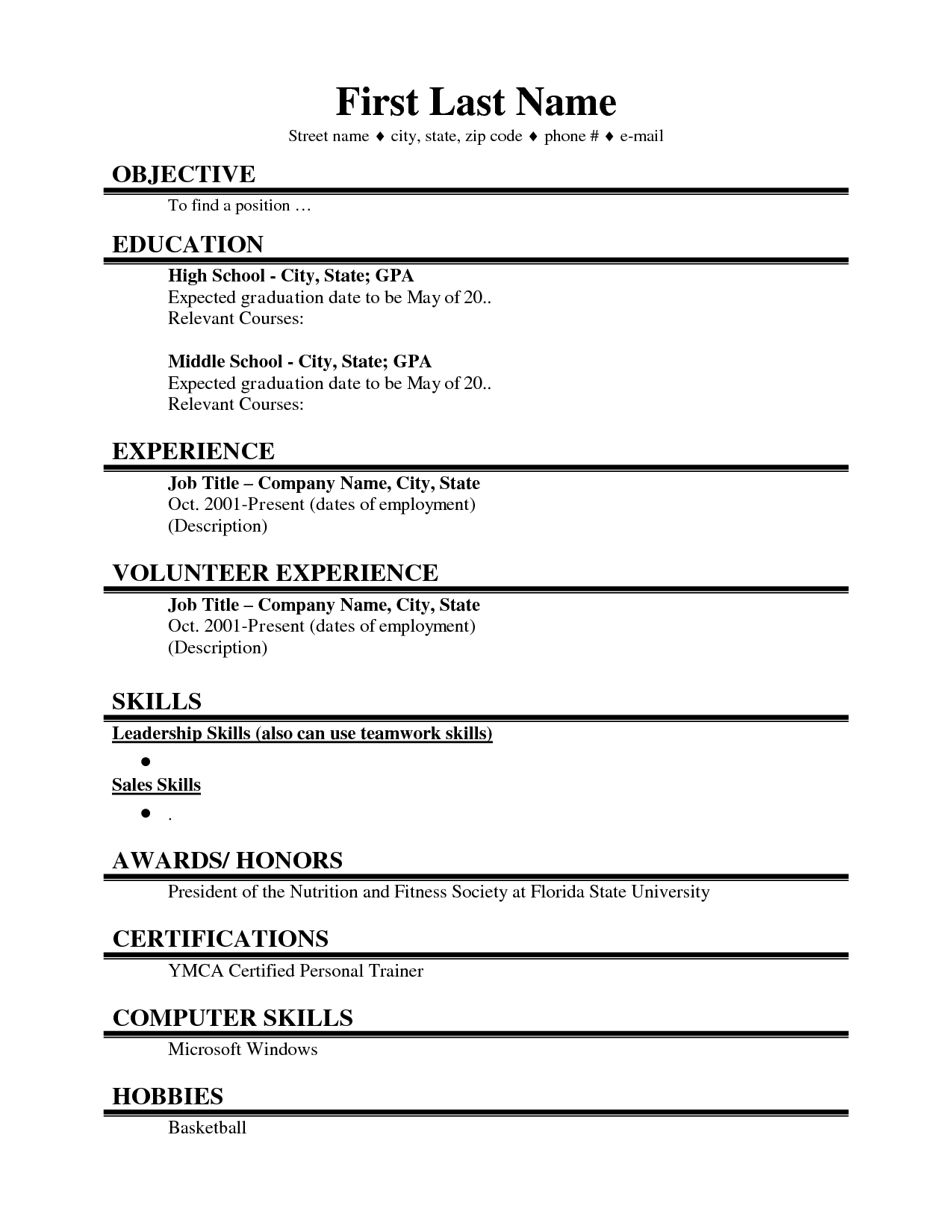 high school student resume first job