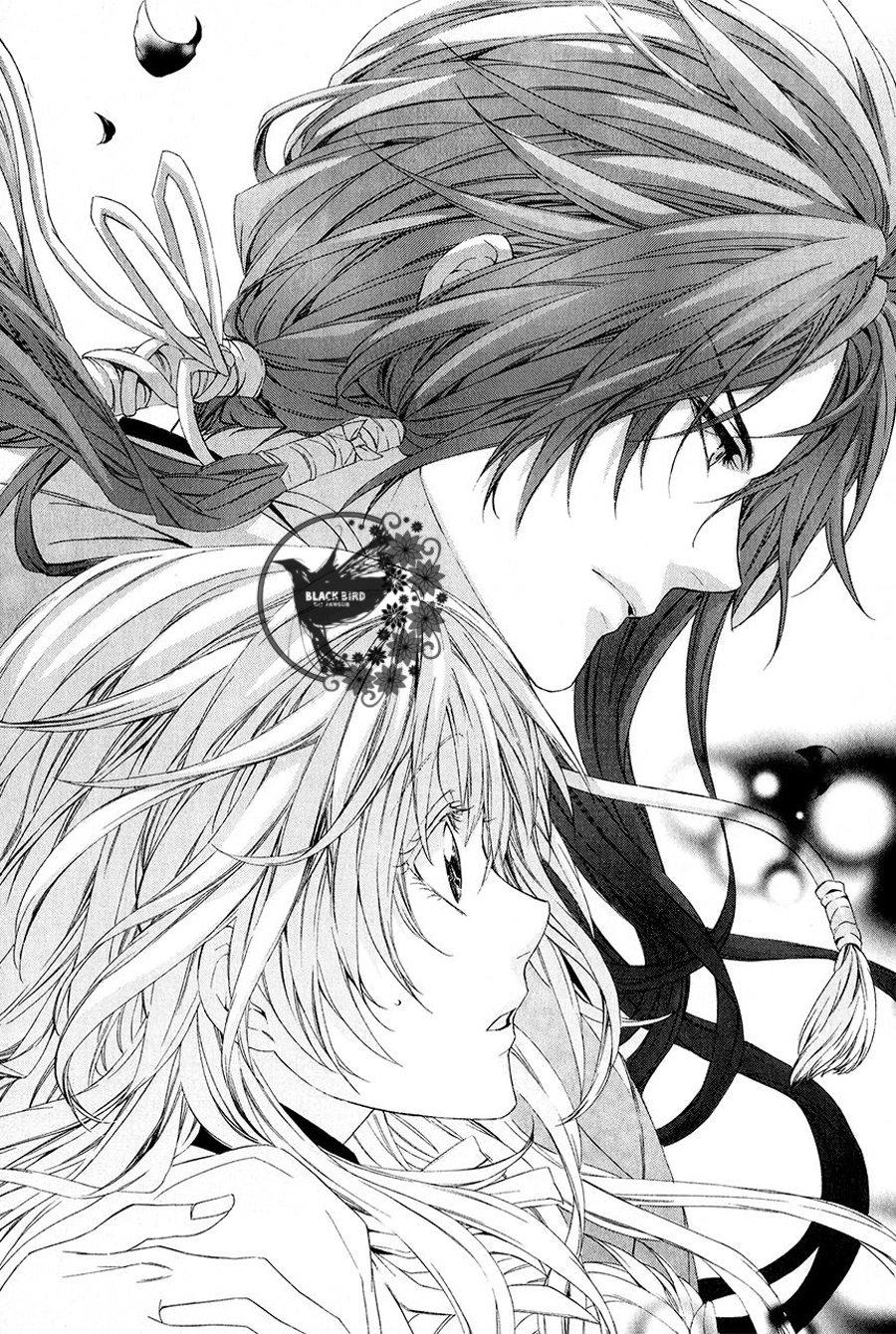 KamiSama Gakuen Armeria Capítulo 1.00 Black Bird
